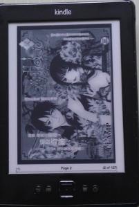 comic-pdf